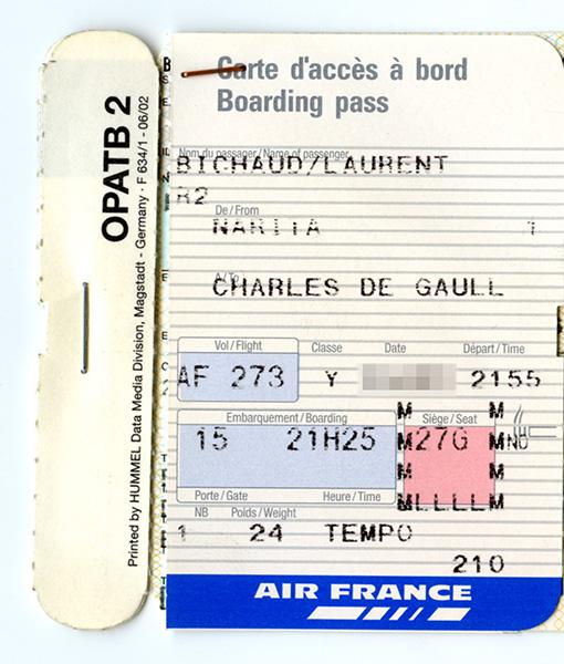 siege premium air france