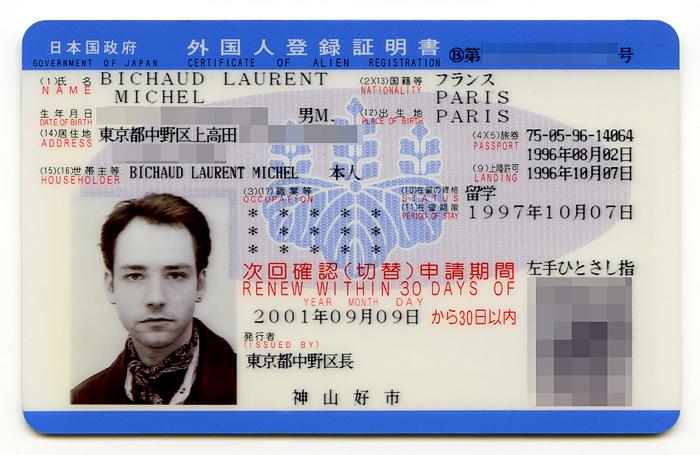 Japanese Certificate Of Alien Registration Laurent Bichaud